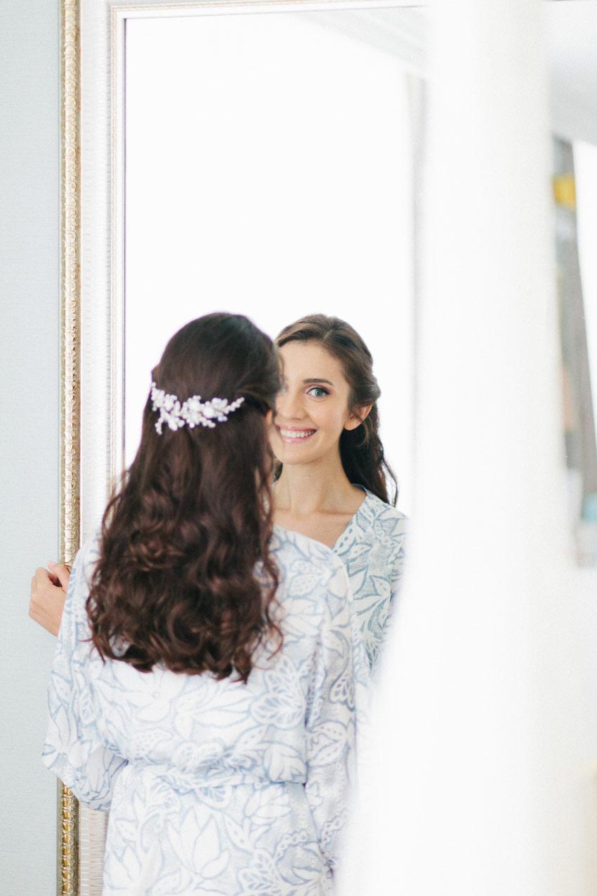 Elena & Iulian {Wedding}